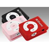 Xtreme Lettore MP3 8 GB rosso