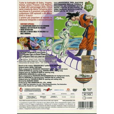 Dragon Ball Z - volume 2 (DVD)