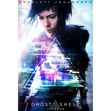 Ghost in the Shell, DVD 2D ITA