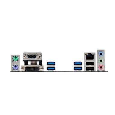 ASUS PRIME B250M-K Intel B250 LGA1151 Micro ATX