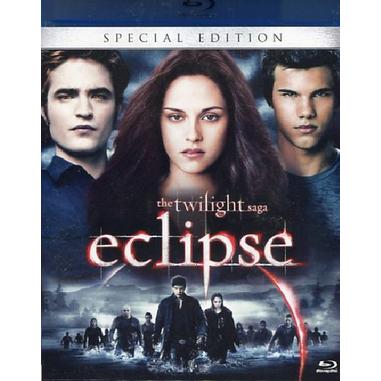 The Twilight Saga: Eclipse  Blu-ray  Edizione speciale/limitata