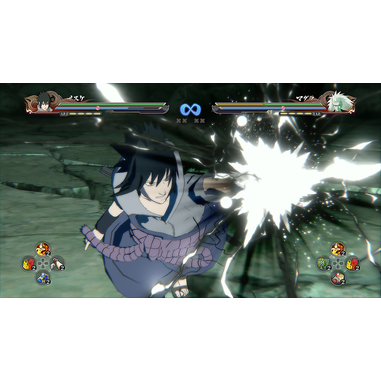 Naruto Shippuden: Ultimate Ninja Storm 4 - Road to Boruto, PS4