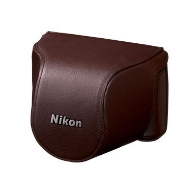 Nikon CB-N2000SG custodia per J1 + 10 mm bianca