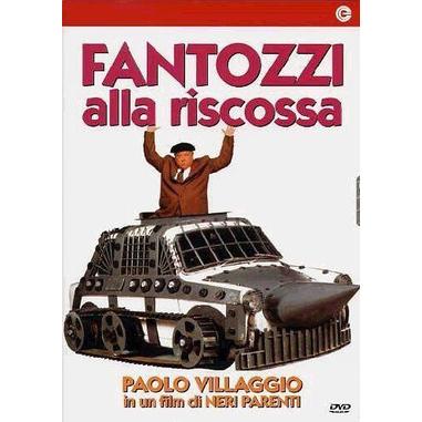 Fantozzi Alla Riscossa, DVD