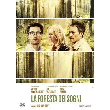 La foresta dei sogni (DVD)