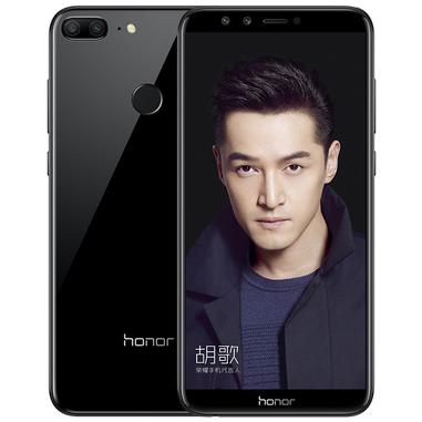 Honor 9 Lite 5.65