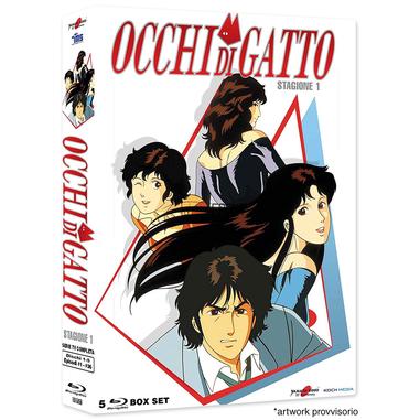 Occhi di Gatto Vol. 1 (DVD)
