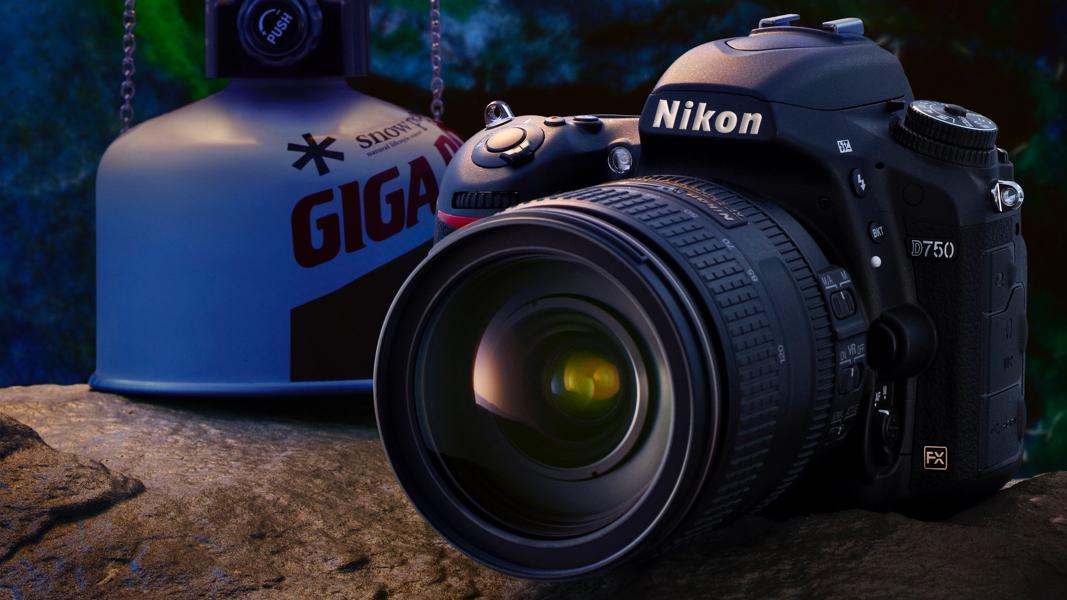 Prodotti Nikon: offerte e prezzi Nikon su Unieuro